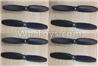 XK X520 Propellers,Main rotor blades(8pcs-4x CW+4X CCW)-X520.0007-02