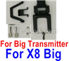 Wltoys F500.0018 X300 Mobile phone bracket accessories(For X8 Big Version Transmitter)