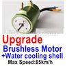 Feilun FT011 Upgrade Brushless Motor Parts(Max speed-85km/h) + Water cooling shell Parts,feilun ft011 mods Parts,feilun ft011 tuning Parts