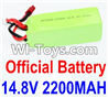 Feilun FT011 Battery-Official 14.8V 2200MAH 30C Battery,Feilun FT011 RC Boat Parts