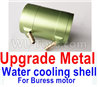 Feilun FT012 Upgrade Metal Water Cooling Shell for the Upgrade Brushless motor,Feilun FT012 Tuning Parts Feilun FT012 Mods Parts,