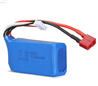 WL915 Boat Parts-46-01 11.1v 1200mah Battery ,Wltoys WL915 RC Boat spare parts,WL915 Brushless motor RC Racing boat Accessories