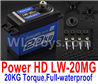 DHK Maximus Parts-JPower HD LW-20MG,20KG Torque Servo)-Full-waterproof Parts,DHK Hobby Maximus 8382 Parts,DHK 8382 RC Truck Parts