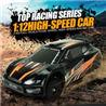 Subotech BG1506 rc Racing car,Subotech BG1506 High speed 1/12 1:12 Full-scale rc racing car,2.4G 4WD Rock Crawler RC Car Subotech-Car-All