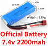 Wltoys 10428-C2 Official 7.4v 2200mah battery with T-shape plug(Size-10.4X3.5X1.9CM)-(Weight-135g)