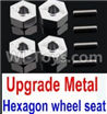 Wltoys 10428-B Upgrade Metal 12MM Hexagon wheel seat,Tire adapter(4pcs)-Silver
