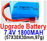 Wltoys 124012 Upgrade Battery-7.4V 1800mah 20C Battery with Red T Plug(1pcs)-(57X30X30mm,97g)