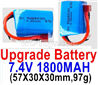 Wltoys 124012 Upgrade Battery-7.4V 1800mah 20C Battery with Red T Plug(2pcs)-(57X30X30mm,97g)