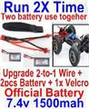 Wltoys 124012 Upgrade 2-to-1 wire and Velcro & 2pcs 1500MAH Battery-Two battery can Be used together,Run 2x Time than usual