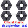 Wltoys 124012 Combination device Parts, six angle wheel seat-Official Plastic(4pcs)-124011.1233