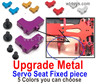 Wltoys 124016 Upgrade Metal Servo Seat Fixed Piece. 5 Colors you can choose.