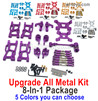 Wltoys 124017 Upgrade Metal kit cash set 1 Parts. All 8-In-1 Package. 5 Colors you can choose.
