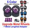 Wltoys 124016 Upgrade Metal Wheels Tires + Upgrade Metal Lengthed 24mm Hex wheel seat.