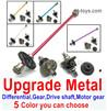 Wltoys 124016 Upgrade Metal Steel Differential unit + Steel Reduction gear Gear + Metal drive shaft + Steel Motor Gear.