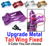 Wltoys 124016 Upgrade Metal Tail Wing Fixed. 4 Color You can choose.