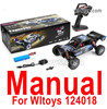 Wltoys 124016 Manual Instruction and Parts list diagram.