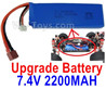 Wltoys 124019 Upgrade Battery pack-7.4V 2200mah 25C Battery-1pcs-100X33X15mm-115.5g