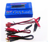Wltoys 124019 Upgrade B6 Balance charger(Can charger 2S 7.4v or 3S 11.1V Battery)