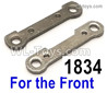 Wltoys 124018 Reinforcement piece for the Front swing arm. 124018.1834.