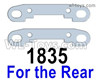 Wltoys 124018 Reinforcement piece for the Rear swing arm. 124018.1835.