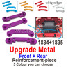 Wltoys 124018 Upgrade Reinforcement piece Parts for the Front and Rear swing arm. 124018.1834 + 1835 . Total 4pcs. 5 Colors you can choose.