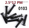 Wltoys 124018 Screws 12428.0103 Screws. M2.5X12 PM.