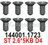Wltoys 124018 Screws 144001.1323 Screws. ST2.6x5KB D4.
