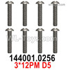 Wltoys 124018 Screws 12401.0256 Screws. 3x12PM D5.