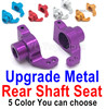 Wltoys 124019 Upgrade Metal Rear Shaft Seat-2pcs