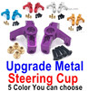 Wltoys 124018 Upgrade Metal Steering Cup-2pcs