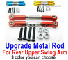 Wltoys 124019 Upgrade Metal Rod for the Rear and Upper Swing Arm-2pcs