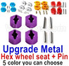 Wltoys 124019 Upgrade Metal Hex wheel seat with pin-4 set