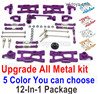 Wltoys 124019 Upgrade ALL Metal Kit A.  12-In-1 Package. 5 Color you can choose.