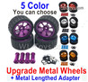 Wltoys 124018 Upgrade Metal Wheels Tires + Upgrade Metal Lengthed 24mm Hex wheel seat.
