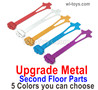 Wltoys 124019 Upgrade Metal Second-Floor board. 5 Color You can choose. For wltoys 124019.1259