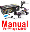 Wltoys 124019 Manual Instruction and Parts list diagram.