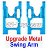 Wltoys 12423 Car Spare Parts-0004-02 Upgrade Metal Left and Right Swing Arm(2pcs)
