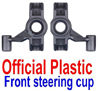 Wltoys 12423 Car Spare Parts-0005 Left and Right Steering cup(2pcs)