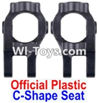 Wltoys 12423 Car Spare Parts-0006-01 C-Shape Seat(2pcs)-Black