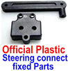 Wltoys 12423 Car Spare Parts-0010 Steering connect rod & Positioning seat