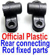 Wltoys 12423 Car Spare Parts-0039 Left and Right Positioning sheet for the Rear Axis Rod(2pcs)