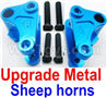 Wltoys 12428-B.0043-02 Upgrade Metal sheep horns(2pcs)