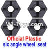 Wltoys 12423 Car Spare Parts-0044-01 Combination device, six angle wheel seat(4pcs)