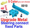 Wltoys 12428 Upgrade Metal Steering connect fixed Parts Parts, 12428-0010