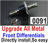 Wltoys 12428 Upgrade All Metal Front Differentials Parts-12428-0091