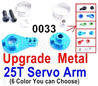 Wltoys 12428 Upgrade Metal 25T Servo Arm Parts, 12428-0033, Can be used for Wltoys 12429 12428-B 12428-C 12428-A