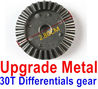 Wltoys 12428 Upgrade Metal 30T Differentials gear, 12428-0011, Wltoys 12428 Upgrade Parts Replacement Accessories