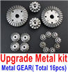 Wltoys 12428 Upgrade Metal Kit-(Metal gear,total 16pcs),Wltoys 12428 Upgrade Parts Replacement Accessories