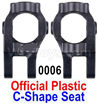 Wltoys 12428 C-Shape Seat(2pcs)-Black-Official Plastic Parts, 12428-0006