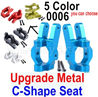 Wltoys 12428 Upgrade Metal C-Shape Seat(2pcs)-Blue Parts, 12428-0006, Wltoys 12428 Upgrade Parts